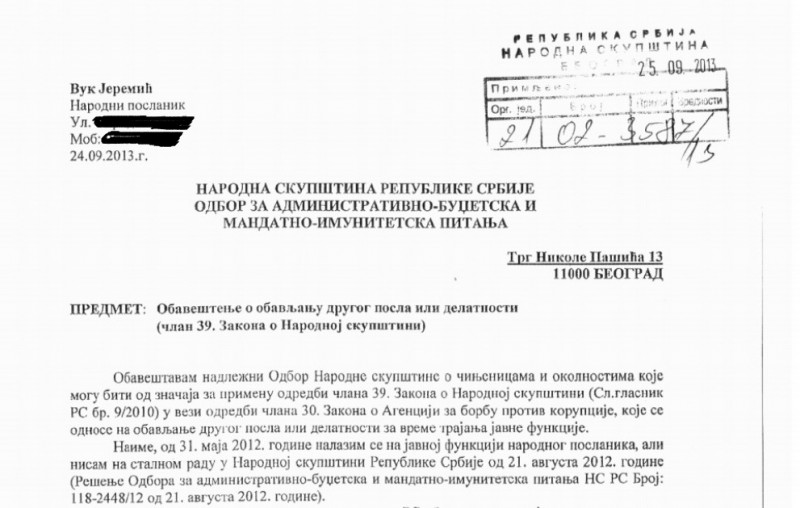 Although the consultancy for CEFC and PEMEX started to work even before March 2013, Jeremic only requested in September and November 2013 the approval of these business arrangements from from the competent parliamentary committee