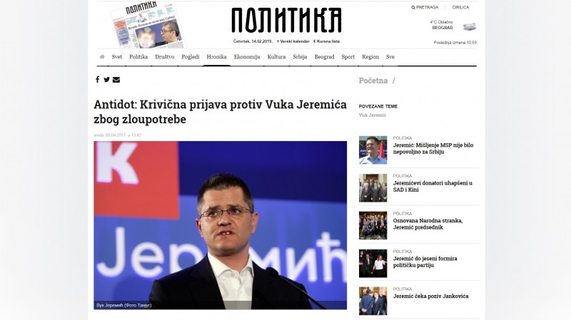 Despite claims made by Jeremic and his closest associates that no criminal charges were ever filed against him, the ANTIDOT Media Network in fact filed a criminal complaint against the leader of the People's Party and two directors of Energoprojekt for the criminal offense Abuse of Office at the Higher Public Prosecutor's Office in Belgrade