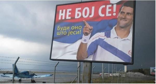 Popis, Novak Đoković