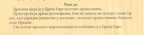 Ustav Crne Gore iz 1905. godine