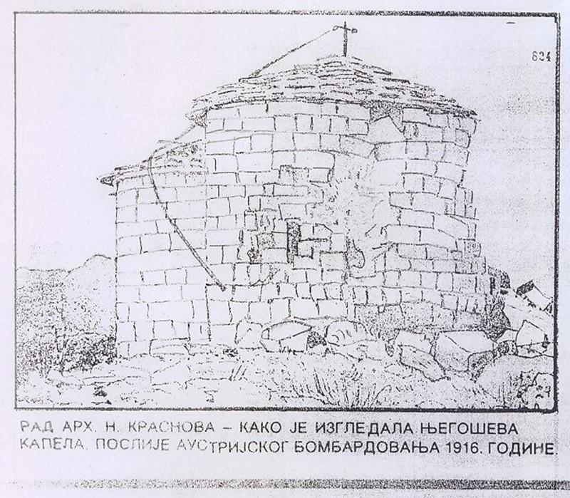 Kapela nakon bombardovanja