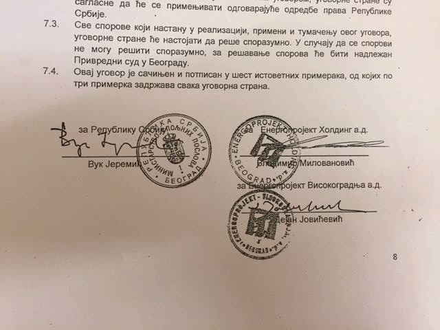 Contract signatories Vuk Jeremic and Vladimir Milovanovic