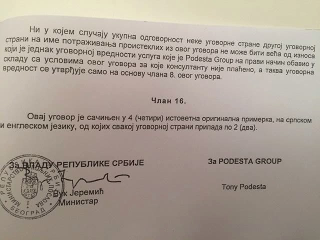 Friendly lobbying Contract costing Serbia USD 100.000 monthly