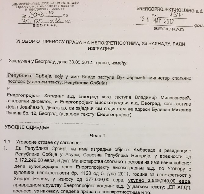 Contract that Vuk Jeremic signed with Energoprojekt