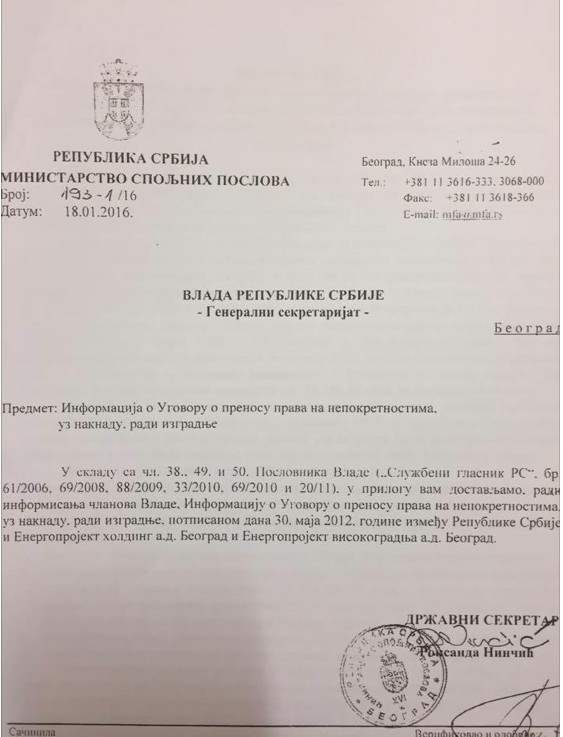 Following Vuk Jeremic's decision, the Ministry of Foreign Affairs assigned in a secret procedure three buildings in Peru and in Uganda and a part of state-owned land in the capital of Nigeria, Abuja, to Energoprojekt Holding Company