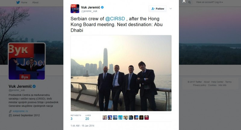 Anticipating the positive outcome : Vuk Jeremic with associates in Hong Kong