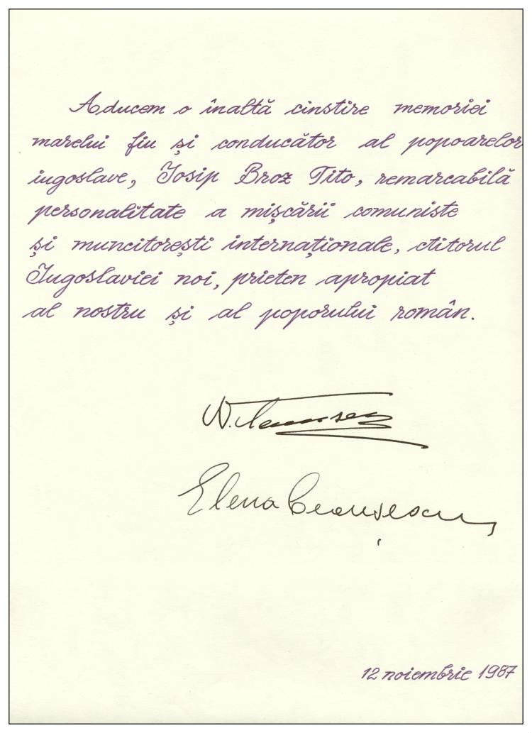CEAUSESCU NICOLAE: (1918-1989)